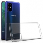 Samsung Galaxy S20+ cиликоновый чехол
