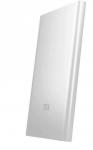 Зовнішній акумулятор (Power Bank) Xiaomi Mi Power Bank 2S 10000 mAh Silver (VXN4228CN, VXN4231GL)