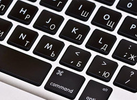 Гравировка русскоязычной клавиатуры